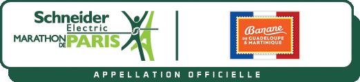 logo cobranding 2017